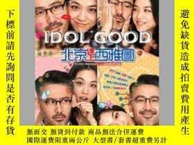二手書博民逛書店北京遇上西雅圖罕見DVD 湯唯Y37363