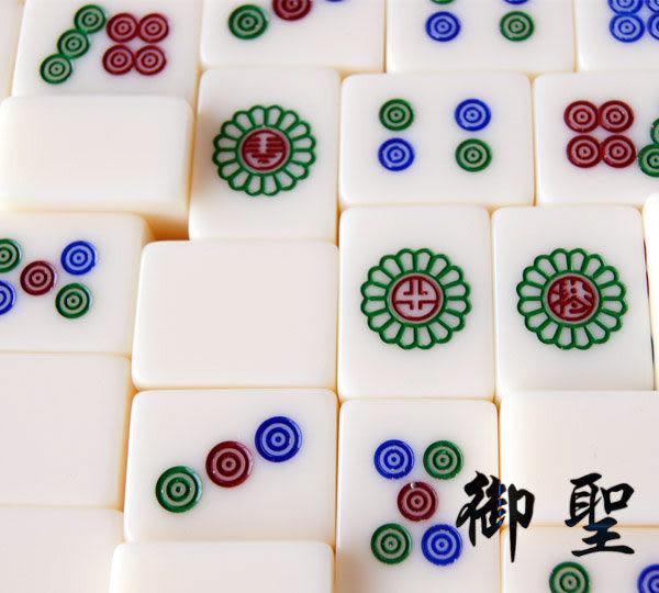 皮合旅行麻將-米白/牙黃色-小/皮盒麻將