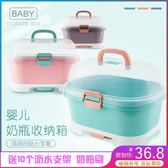 收納盒寶寶奶瓶收納箱大號便攜式嬰兒餐具用品收納盒帶蓋防塵瀝水晾干架 時尚新品
