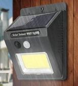 太陽能燈照明戶外新農村室外路燈超亮庭院燈防水壁燈 萬客居