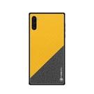 Note10 三星S10 Plus手機殼 拼色SamSung Note 10 Plus手機套 三星S10e保護套 簡約防摔殼S10保護殼