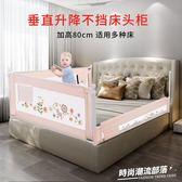 床護欄 床圍欄寶寶防摔防掉護欄垂直嬰兒童擋板大床欄桿床邊1.8-2米通用
