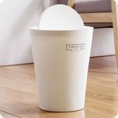垃圾桶日式帶蓋搖蓋垃圾桶家用大號壓圈垃圾筒客廳臥室垃圾簍分類拉圾桶