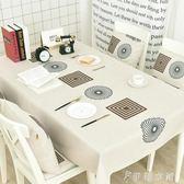 棉麻餐桌布藝北歐茶幾桌布長方形布   伊鞋本鋪