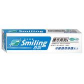 百齡護牙周到牙膏-牙齦護理修護配方110g【愛買】
