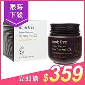 韓國 Innisfree 火山泥毛孔清潔面膜(2X升級版)100ml【小三美日】$399