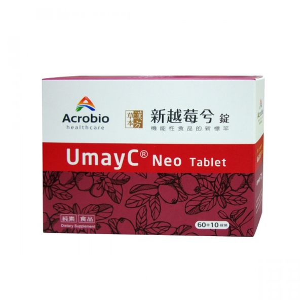 UmayC Neo 新越莓兮 60+10錠【瑞昌藥局】012238
