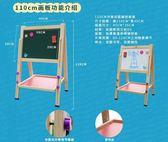 大號實木兒童畫板畫架雙面磁性可升降寶寶寫字板白板支架式小黑板XSX