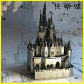 拼圖 3D立體金屬拼圖建筑模型