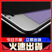 [24H 現貨] 碳纖維 軟邊 iPhone 6s/7/i8 plus全屏 鋼化膜 鋼化玻璃貼 保護貼 全包邊 9D弧邊 保護膜