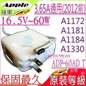APPLE 60W 充電器(原裝等級)-蘋果 16.5V,3.65A,MagSafe,MB062LL/AB,MB063LL/A,MB881LL/A,MC240LL/A