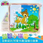 幼兒童木質拼圖男女孩寶寶早教益智力玩具 滿千89折限時兩天熱賣