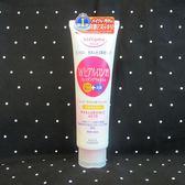 日本進口 KOSE Softymo玻尿酸特淨 卸妝 洗顏霜