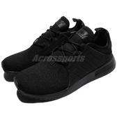 adidas 休閒慢跑鞋 X_PLR 全黑 黑 低筒 小NMD 反光 男鞋 女鞋 【PUMP306】 BY9260