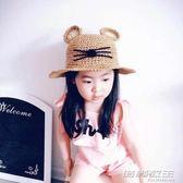 兒童帽子遮陽帽草帽男女童太陽帽漁夫帽童防曬帽寶寶帽子        時尚教主