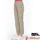 Wildland荒野 0A81307-82卡其色 女彈性透氣抗UV休閒褲 大尺碼耐磨防曬褲/輕薄耐磨褲/排汗運動褲