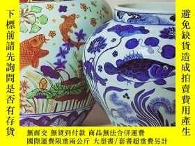 二手書博民逛書店【包罕見】Two Rare Chinese Porcelain