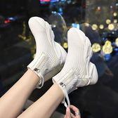 高筒鞋 彈力襪子鞋女2019春季高筒運動鞋女平底休閒網紅老爹鞋嘻哈女鞋 米蘭