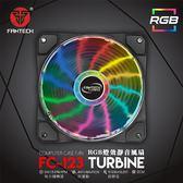 FANTECH FC-123 RGB燈效防震靜音風扇 快速散熱/防震動/靜音降噪/可串聯風扇