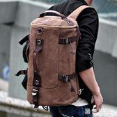 大容量筒包男雙肩包潮男帆布包戶外旅行背包圓筒包多功能雙肩背包 qf7550【黑色妹妹】