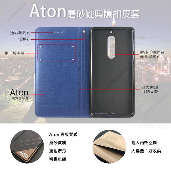 【ATON隱扣皮套】小米11 i 小米11Lite 小米10TLite 紅米9T 紅米Note9Pro 手機套 保護套殼