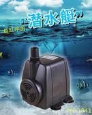 魚缸HJ-1841水族箱潛水泵多功能潛水泵40W抽水泵 小確幸生活館