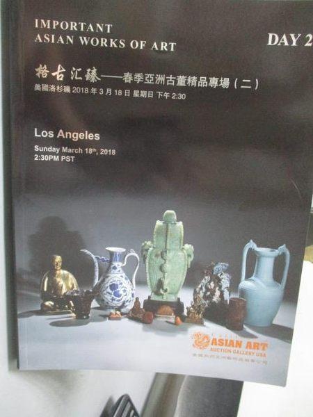 【書寶二手書T6/收藏_YCB】Important Asian Work of Art Day2_Los Angeles