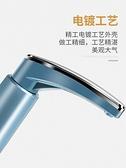 抽水器 艾美諾 桶裝水抽水器電動飲水機純凈水礦泉水桶吸水器自動上水器 MKS霓裳細軟