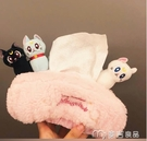玩偶面紙盒你萌創意可愛粉色刺繡毛絨卡通貓咪毛絨紙巾套客廳茶幾抽紙盒 【快速出貨】