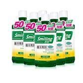 百齡Smiling 護牙周到漱口水-清新薄荷(500ml加量250ml)x6瓶