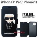 Yvonne MJA卡爾拉格菲爾德預購KARL LAGERFELD卡爾貓老佛爺正版iphone 11 pro 手機殼