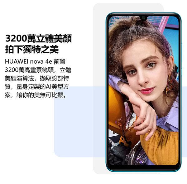 HUAWEI nova 4e 6G/128G【內附保護套+保貼】