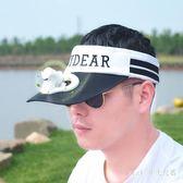 戶外夏季帶電男士安全帽帽子風扇太陽能成人防曬女成人女 nm2836 【Pink 中大尺碼】