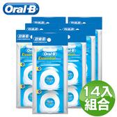 歐樂B Oral-B 薄荷微蠟 牙線50公尺 14入