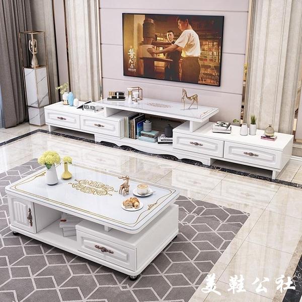 圓角茶幾桌家用小戶型簡約現代客廳歐式電視櫃組合花幾玻璃茶幾桌【美鞋公社】