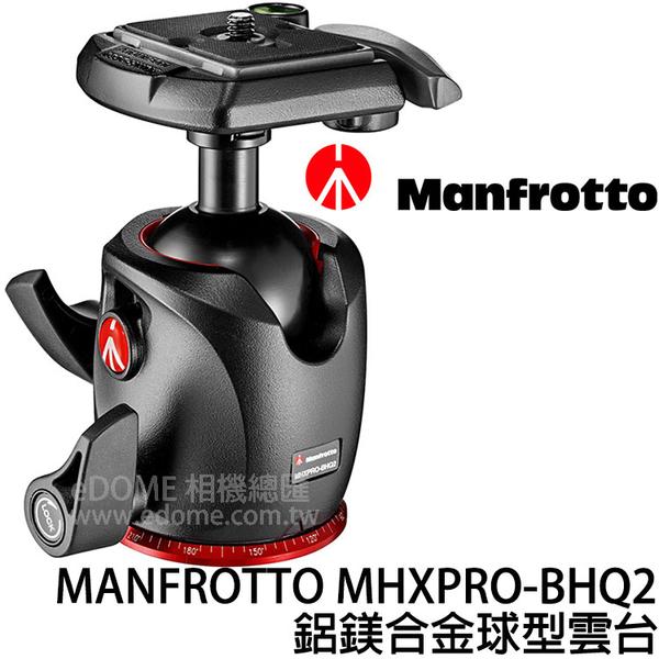 MANFROTTO 曼富圖 MH XPRO-BHQ2 鋁鎂合金球型雲台 (24期0利率 免運 正成貿易公司貨)