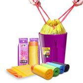 e潔自動收口垃圾袋手提家用廚房清潔袋出口加厚防漏9卷裝45*50cm 挪威森林