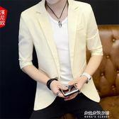 中袖男士小西裝男韓版潮青年修身休閒帥氣七分袖西服外套單西  朵拉朵衣櫥