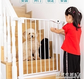 樓梯護欄安全隔離圍欄樓梯口防護欄寵物柵欄門免打孔