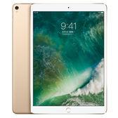 iPad Pro 10.5吋 512G WiFi版MPGK2TA/A - 金【愛買】
