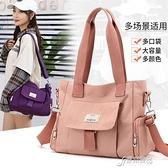 手提包 2021新款包包女 多夾層輕便單肩斜背包 牛津布大容量女式手提包 16【快速出貨】