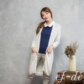 【ef-de】激安 針織橫紋長版雙口袋罩衫外套(白)