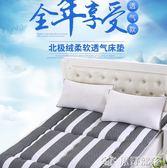 床墊 床墊1.8m床褥子1.5m雙人墊被褥學生宿舍單人0.9米1.2m海綿榻榻米JD 原野部落