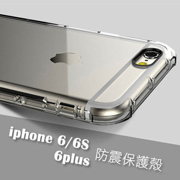 【SZ14】 iPhone 7/8黑色光圈設計 防摔 抗震 2版 手機殼iPhone 5S SE 防震透明保護殼 iphone 6s 手機殼