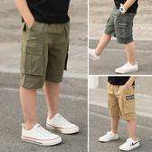男童短褲男童工裝迷彩短褲外穿夏裝休閒薄款兒童潮夏季五分褲子韓版中大童 寶貝計畫