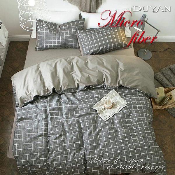 《DUYAN竹漾》天絲絨雙人加大四件式舖棉兩用被床包組-暮光之城