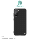 NILLKIN SAMSUNG Galaxy S21、S21 Ultra、S21+ 優尼保護殼 手機殼