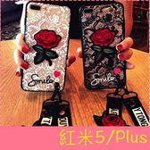 【萌萌噠】Xiaomi 紅米5 / 紅米5 plus 日韓大氣女款 蕾絲刺繡玫瑰花保護殼 全包防摔軟殼 贈玫瑰掛繩