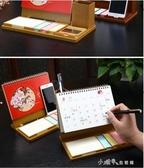 2020年木質筆筒便簽本多功能台曆製創意辦公室桌面鼠年日曆擺件企業桌曆製作 新年禮物