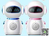 早教機 兒童小胖小帥智慧機器人第五代5.0官網正品玩具對話早教機陪伴 JD下標免運